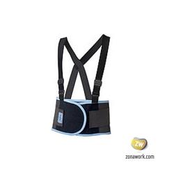 Faja Lumbar Ombu | Protección Lumbar Total | Varios Colores